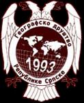 Скупштина Географског друштва Републике Српске