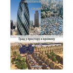 """Monografije """"Grad u prostoru i vremenu"""" i """"Geografski aspekti ruralnog razvoja"""""""
