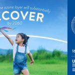 Ozon za život: 35 godina zaštite ozonskog omotača